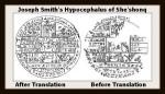 hypocephalus of She'shonq Joseph Smith