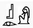 Facsimile 3 Osiris - 2