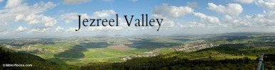 2014 Jezreel-Valley-from-Mount-Carmel