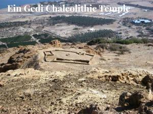 2014 Ein Gedi temple
